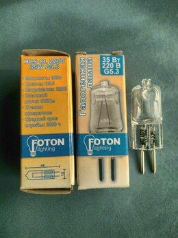 Лампочки - Лампа галогенная HCS CL 35W 220V G5,3, 0