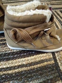 Обувь - Обувь брак, некондиционная, 0
