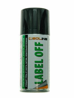 Строительные очистители - Аэрозоль-очиститель LABEL-OFF (удаление наклеек…, 0