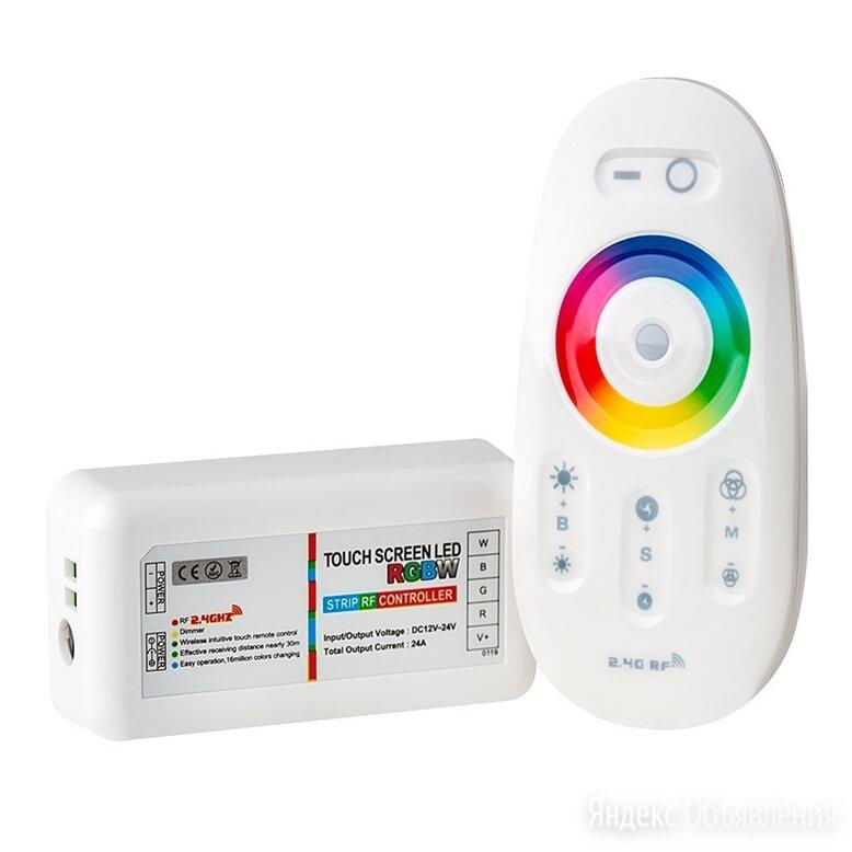 Контроллер для rgbw ленты 12 Вольт 288вт IP20 по цене 1000₽ - Светодиодные ленты, фото 0