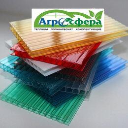 Поликарбонат - Цветной поликарбонат от производителя , 0