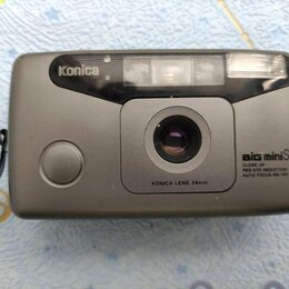 Пленочные фотоаппараты - Пленочный фотоаппарат Konica, 0