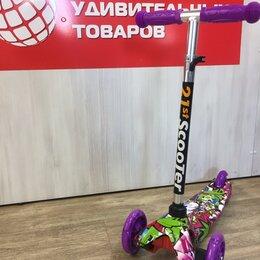 Велосипеды - Самокат детский Мини (2 колеса впереди, одно сзади), 0
