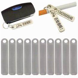 Брелоки и ключницы - Металлический идентификатор - брелок, 0