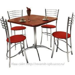 Прочее оборудование - Мебель для кафе, баров и ресторанов., 0