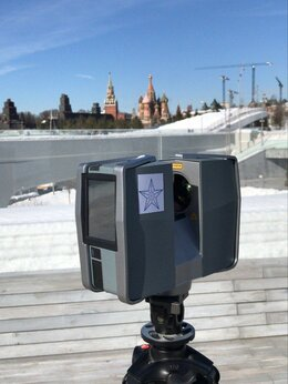 Измерительные инструменты и приборы - 3D Лазерный сканер Trimble TX5, 0