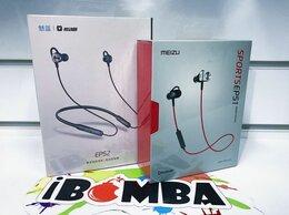 Наушники и Bluetooth-гарнитуры - Беспроводные bluetooth наушники Meizu EP52, 0