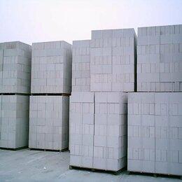 Строительные блоки - Газобетонные блоки от производителя 200х300х600 мм, 0