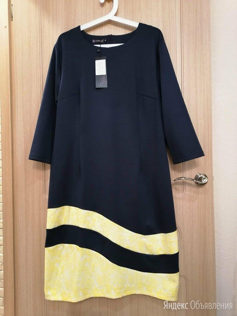 Платье 56 размера по цене 500₽ - Платья, фото 0