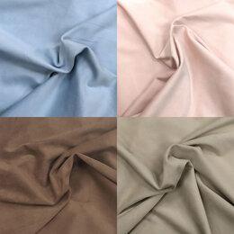 Ткани - Ткань искусственная замша двусторонняя разные цвета, 0