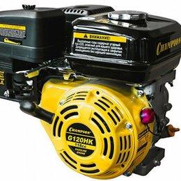 Двигатели - Продам двигатель Champion G120HK, 0