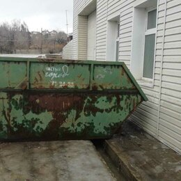 Прочее - Контейнер в аренду 8м3 лодочка вывоз мусора, 0