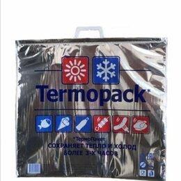 Фольга, бумага, пакеты - Термопакет для курьеров 60х55 см, 0