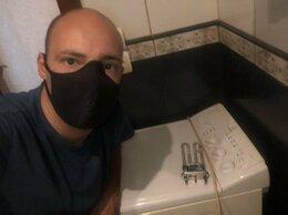 Бытовые услуги - Мастер по ремонту стиральных машин. Мастер по…, 0