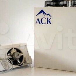 Аксессуары и запчасти - Моноблок для холодильной камеры, 0