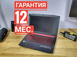 Ноутбуки - Игровой Acer Nitro5 i5/8/SSD256/HDD500/GTX1050, 0
