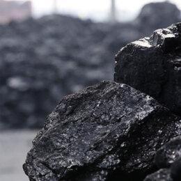 Топливные материалы - Уголь по 50 кг, 0