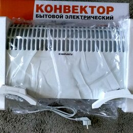Обогреватели - обогреватель конвектор 3 режима нагрева, 0