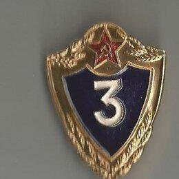 Жетоны, медали и значки - Классность солдатская, 0