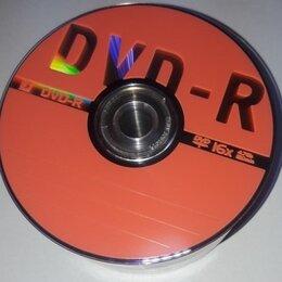 Диски - Диск Data Standart DVD-R 16X 4,7 Gb Bulk 50, 0