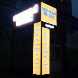 Рекламные конструкции и материалы - Световые короба (лайтбоксы) на заказ, 0