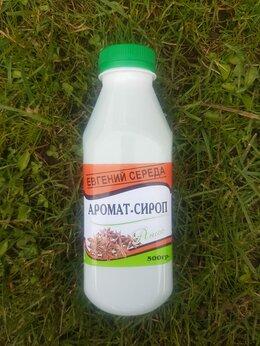 Удобрения - Аромат-Сироп 500 гр Анис Евгений Середа, 0
