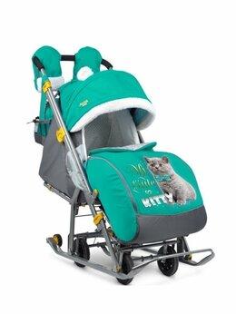 Санки и аксессуары - Ника - детские санки-коляска Kitty изумруд, 0