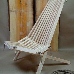 Лежаки и шезлонги -  Складное кресло для отдыха, 0