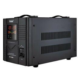 Электроустановочные изделия - Стабилизатор напряжения Uniel 8000ВА RS-1/8000…, 0