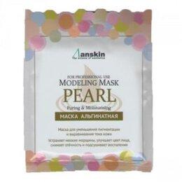 Маски - Альгинатная маска жемчужная Anskin Pearl…, 0