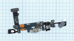 Шлейфы - Шлейф разъема питания для Samsung Galaxy C5 C5000, 0