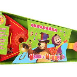 Детские музыкальные инструменты - Балалайка Играем Вместе Маша и медведь, 0