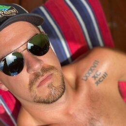 Очки и аксессуары - Maui Jim Waterfront, 0