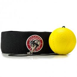 Тренировочные снаряды - Тренажер для бокса Quick Ball Yellow-М, 0