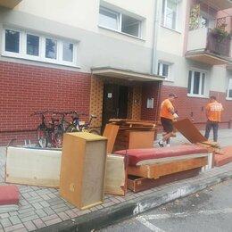 Бытовые услуги - Утилизация мебели. Вывоз дивана, вывоз шкафа. Машина и грузчики для мусора., 0
