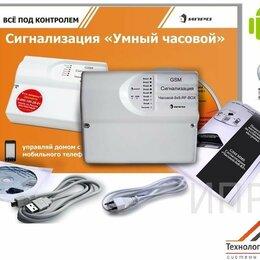 Сигнализация - Сигнализация для дома GSM ипро 8х8 профи, 0