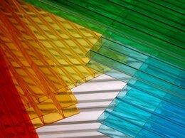 Поликарбонат - Сотовый поликарбонат 4 мм цветной, 0