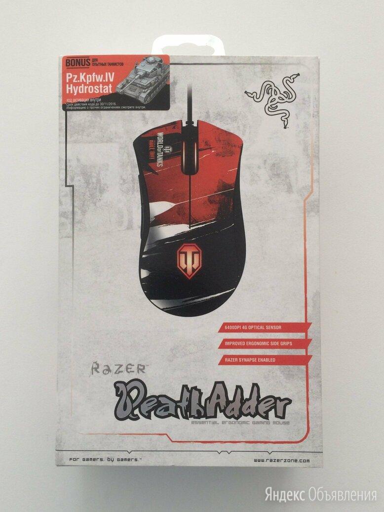 Мышь Razer DeathAdder World of Tanks (новая) по цене 4900₽ - Мыши, фото 0