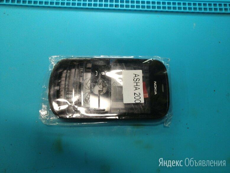 Корпус для телефона Nokia Asha 200 по цене 300₽ - Корпусные детали, фото 0