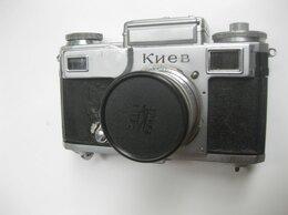 Пленочные фотоаппараты - Фотоаппарат КИЕВ.  , 0