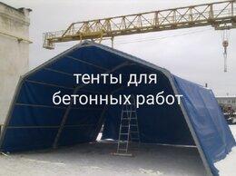 Тенты строительные - 10х18 Тенты для бетонных площадок, 0