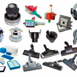 Ремонт и монтаж товаров - Запчасти и аксессуары для пылесосов. Ремонт…, 0