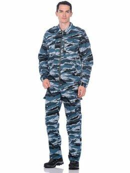 Одежда - Костюм СВЯТОГОР, 0
