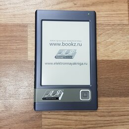 Электронные книги - Электронная книга Pocketbook AZ-101 (синяя), 0