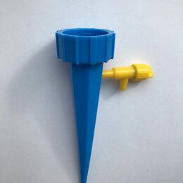 Капельный полив - Конус капельного полива с краном для бутылки, 0