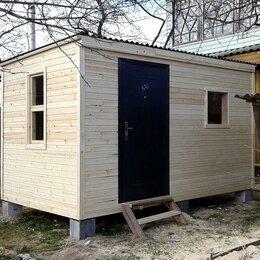 Готовые строения - Бытовка 4х2 м под ключ, 0