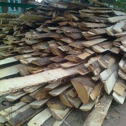 Дрова - горбыль крупный на дрова, 0