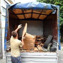 Бытовые услуги - Вывоз строительного мусора в Красноярске, 0