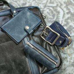 Сумки - Набор кожаных аксессуаров ремень сумка ключница обложка  , 0