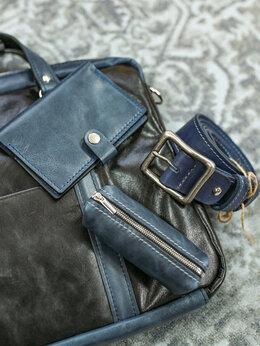 Сумки - Набор кожаных аксессуаров ремень сумка ключница…, 0